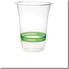 Green Stripe Compostable Cup